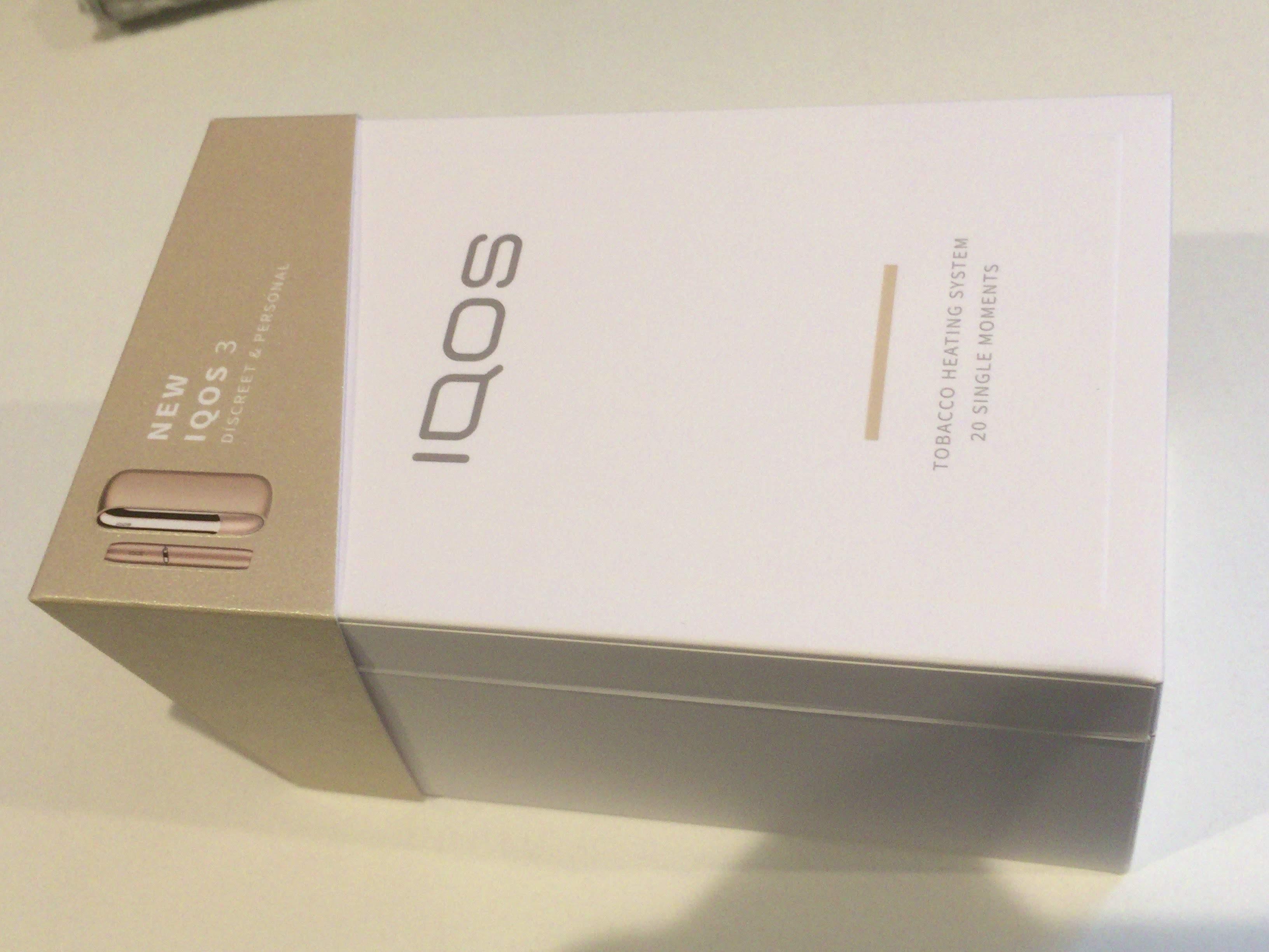 iqos3説明書付