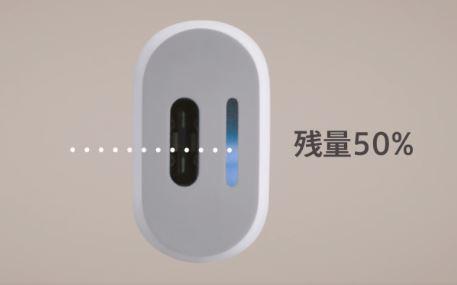 電源切り方 アイコスマルチ 【説明書】アイコス3マルチ(IQOS 3