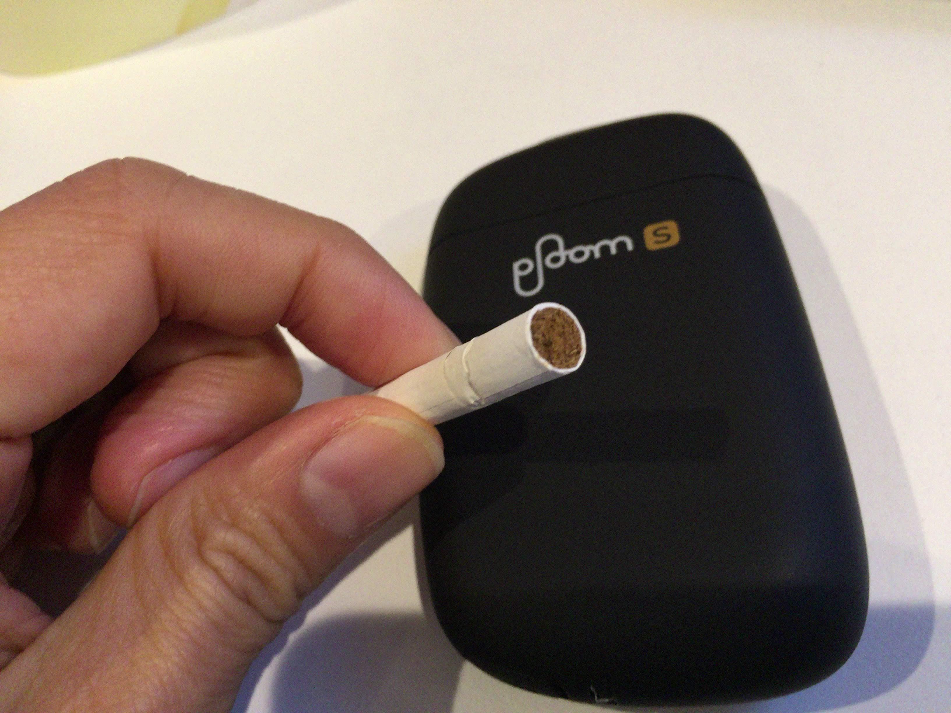 ploom-s-tabako