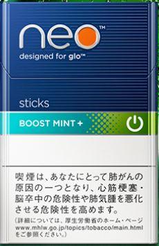 glo-neo-boostmint