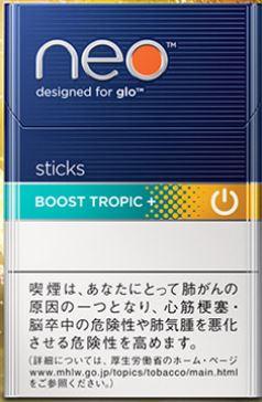 glo-neo-boosttoropic