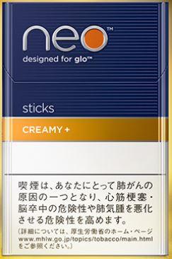 glo-neo-creamy