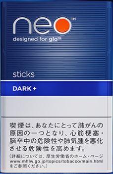 glo-neo-dark