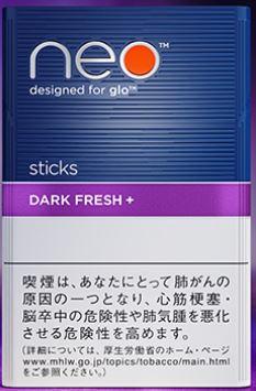 glo-neo-darkfresh