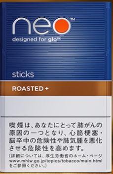 glo-neo-roasted