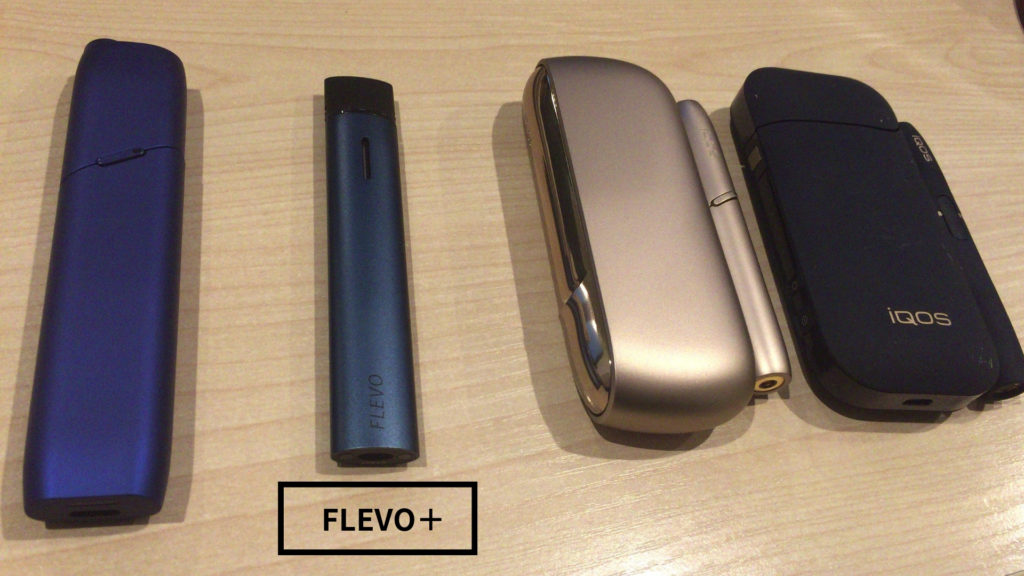 FLEVO+とアイコスの大きさを比較