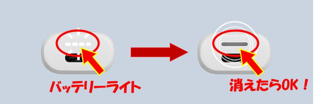 アイコス3マルチが充電できない時のリセット2