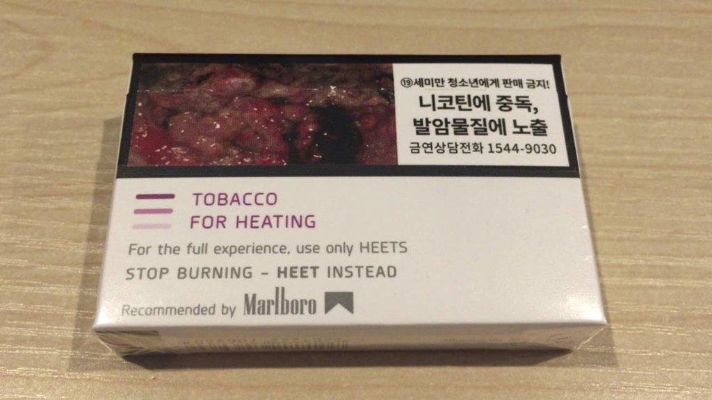 韓国のアイコスヒーツ味パープル裏