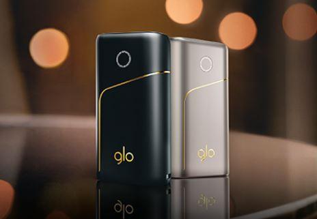 glo-pro