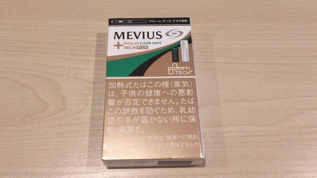 メビウス・ゴールド・クリア・ミント・プルーム・テック・プラス
