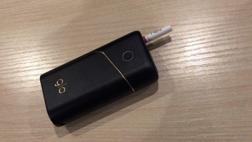 グロープロのタバコの差し込み方