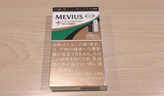 メビウス・ゴールド・クリア・ミント