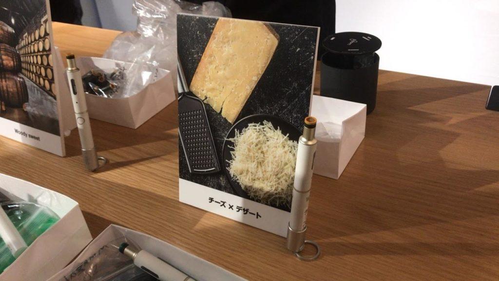ploomtechplusチーズ味