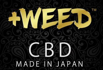 +WEED(プラスウィード)は日本製