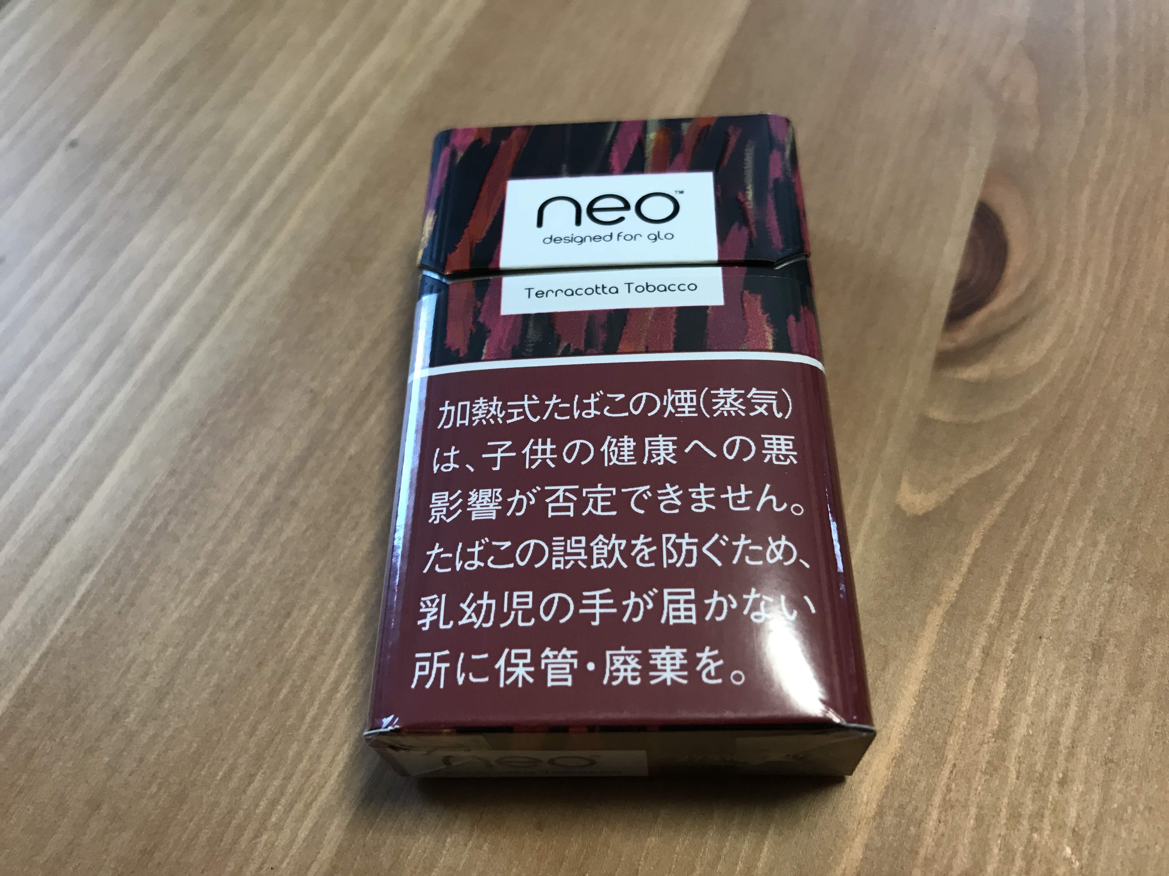 グローハイパーのネオ・テラコッタ・タバコ・スティック味