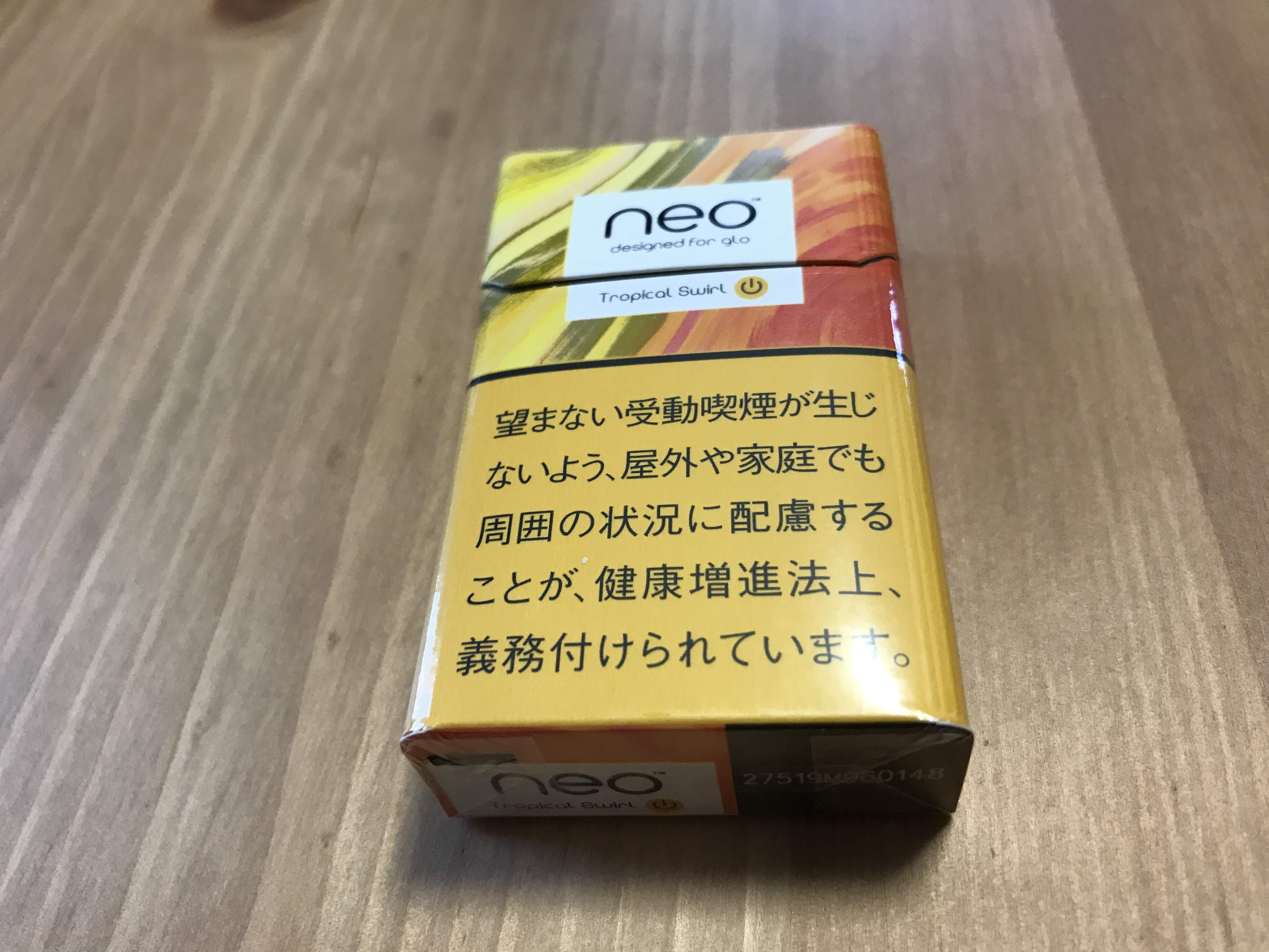 グローハイパーのネオ・トロピカル・スワール・スティック味