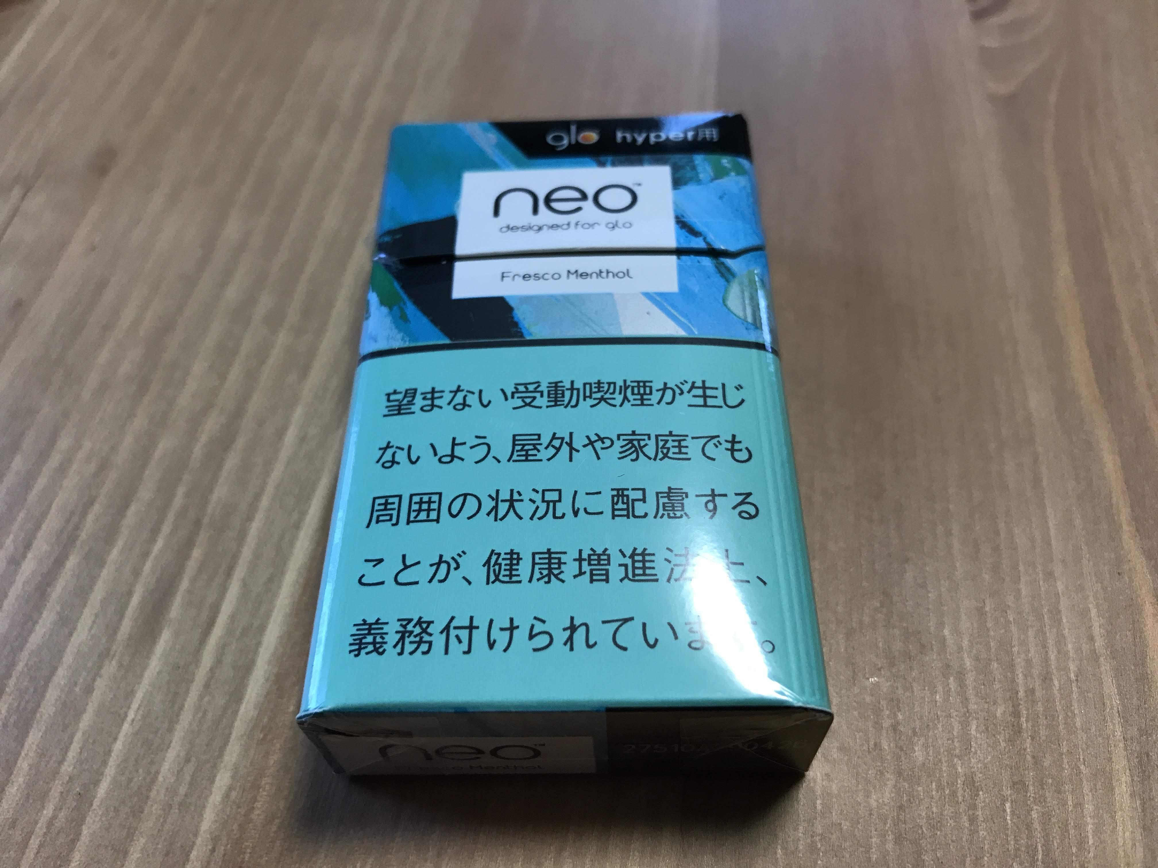 グローハイパーのネオ・フレスコ・メンソール・スティック味