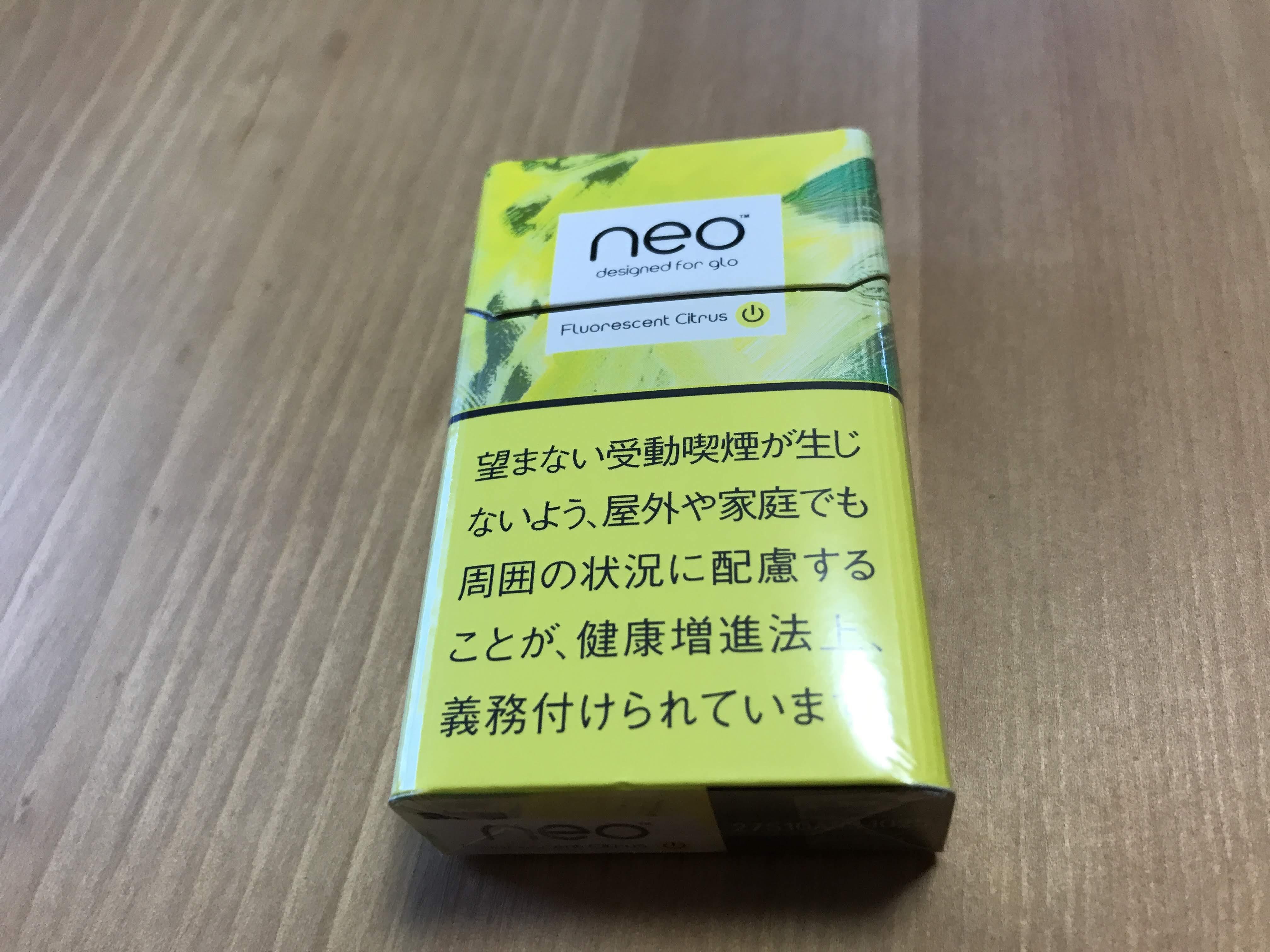 グローハイパーのネオ・フローレセント・シトラス・スティック味