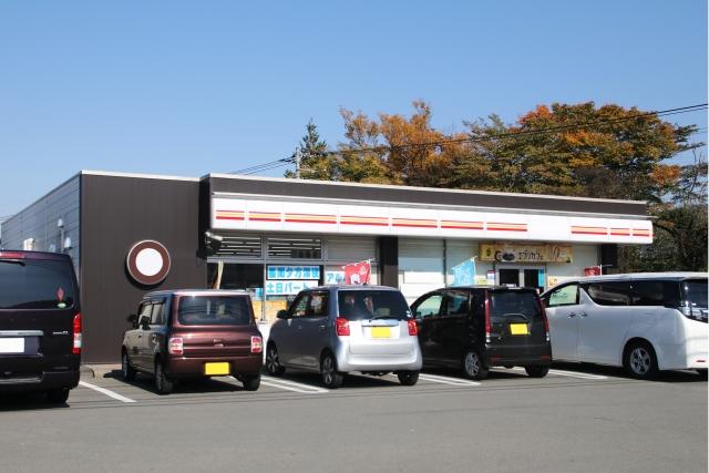 グローハイパーの色別販売店