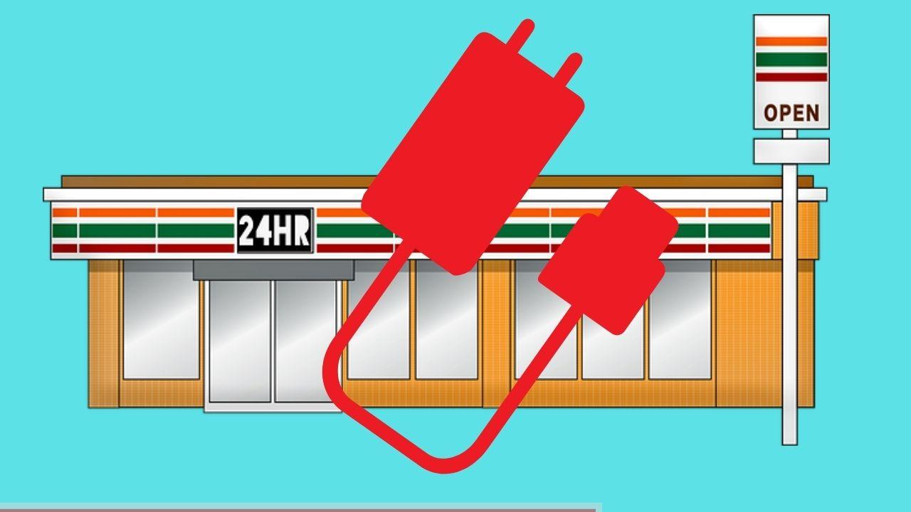 プルームS 2.0の充電器はコンビニで買えない