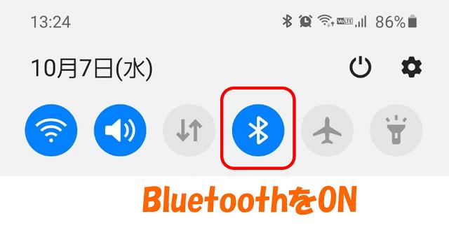 1,BluetoothをON