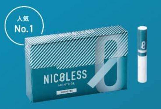 ニコレスのメンソール味