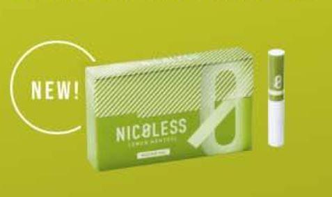 ニコレスのレモンメンソール味