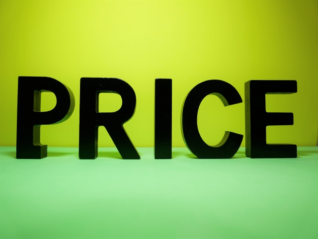 グローハイパーのコンビニ価格