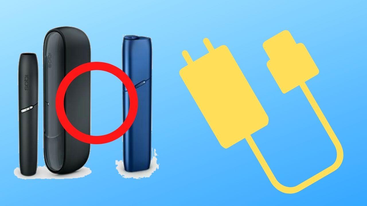 アイコス充電器の100均での選び方
