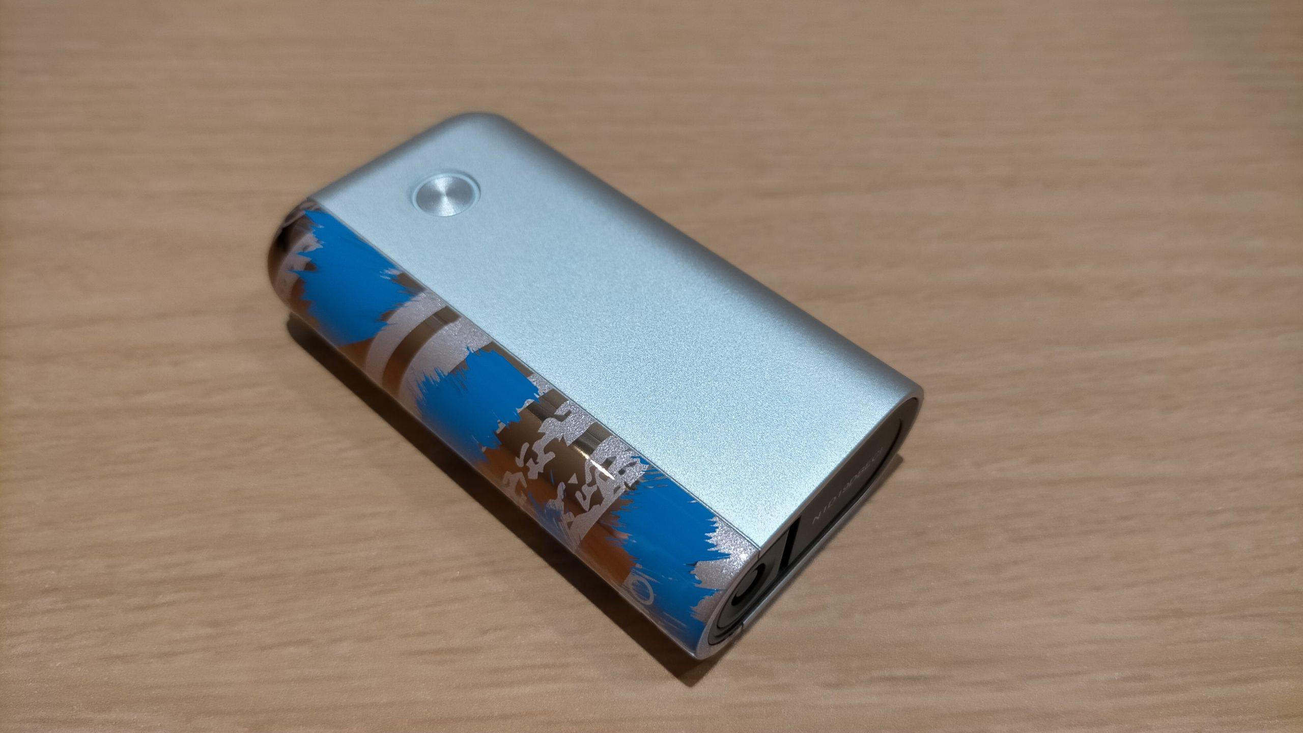 グローハイパープラス限定モデル「ワイルド・エディション」ワイルドアンバー色