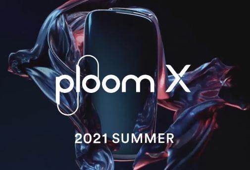 Ploom X(プルームエックス)