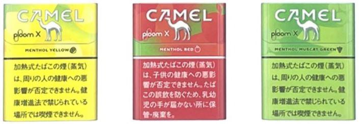 プルームXのフレーバーキャメル味