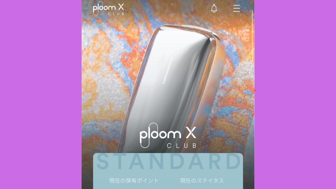 プルームXがBluetoothがつながらない