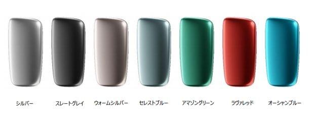 プルームXのアクセサリー色の種類