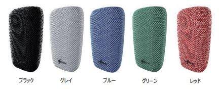 プルームXのアクセサリー色の種類(ファブリック・バックカバー)