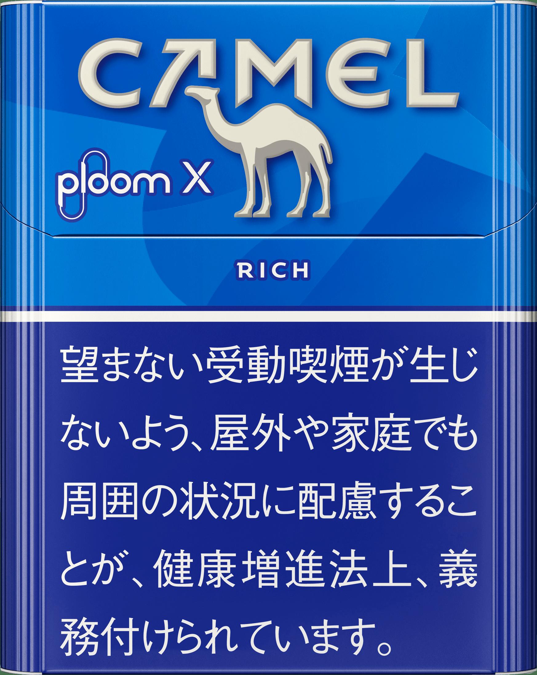 プルームXキャメル・リッチ味フレーバー