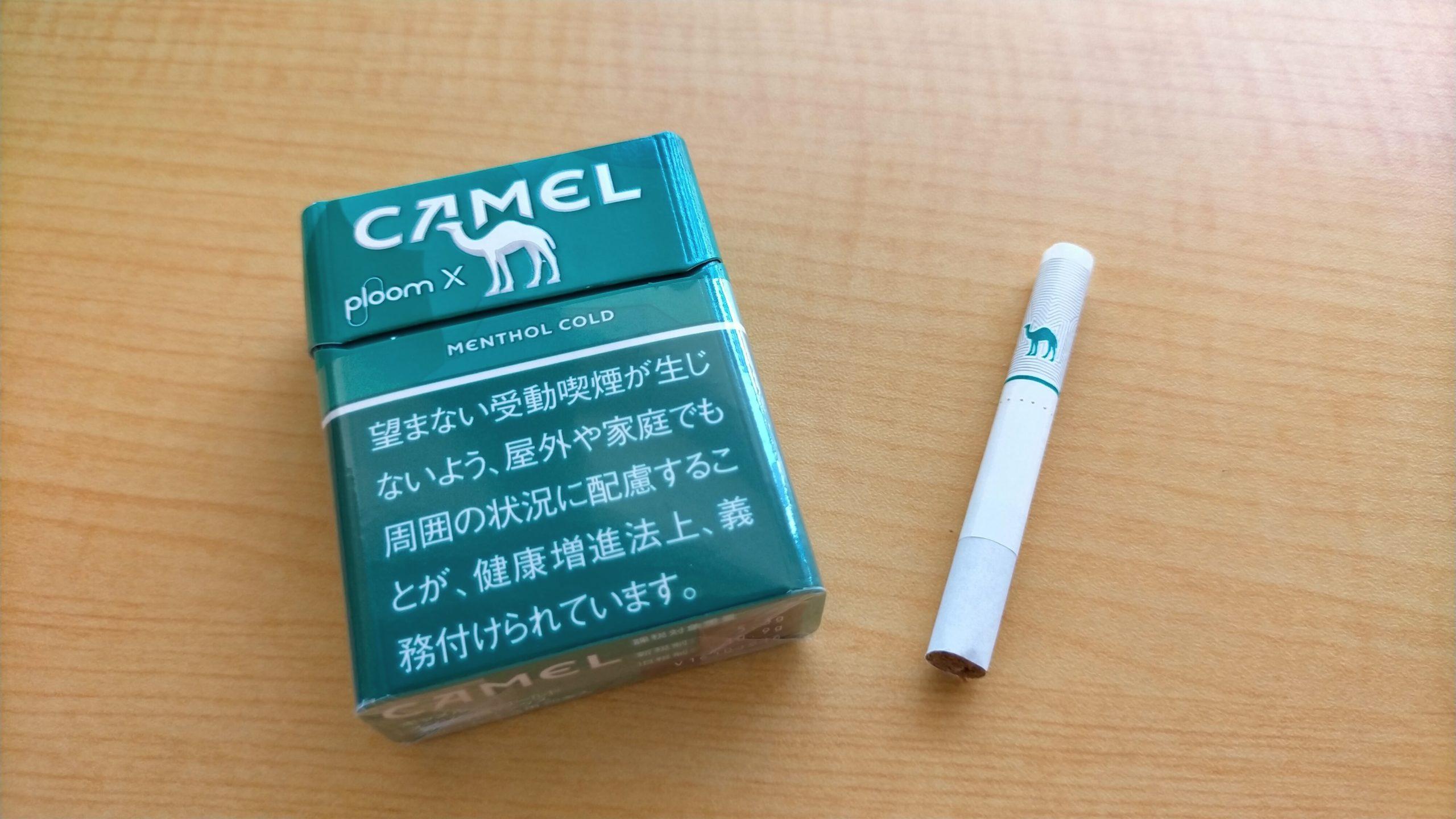 キャメル・メンソール・コールド・プルーム・エックス味
