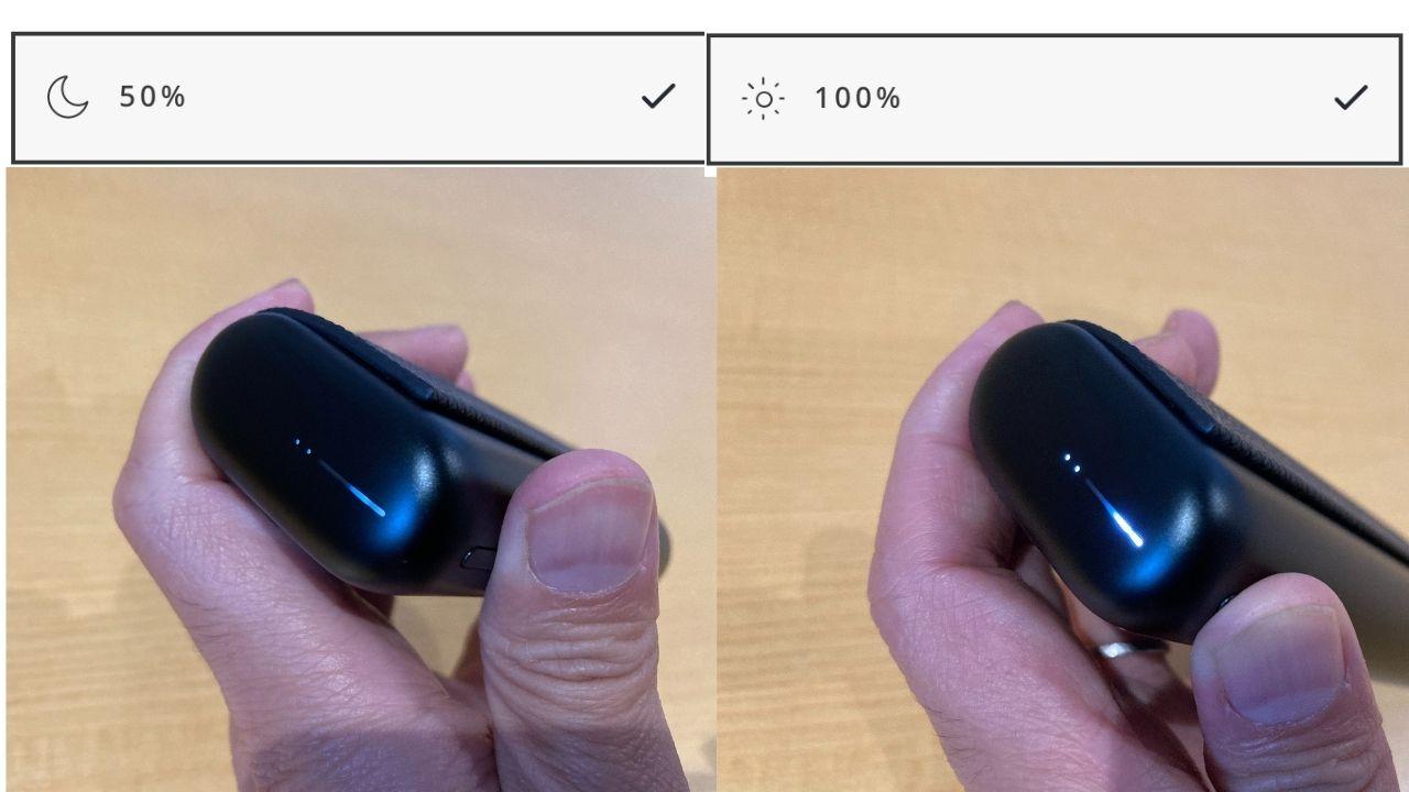 アイコスイルマのBluetooth設定方法(ライトの明るさ)