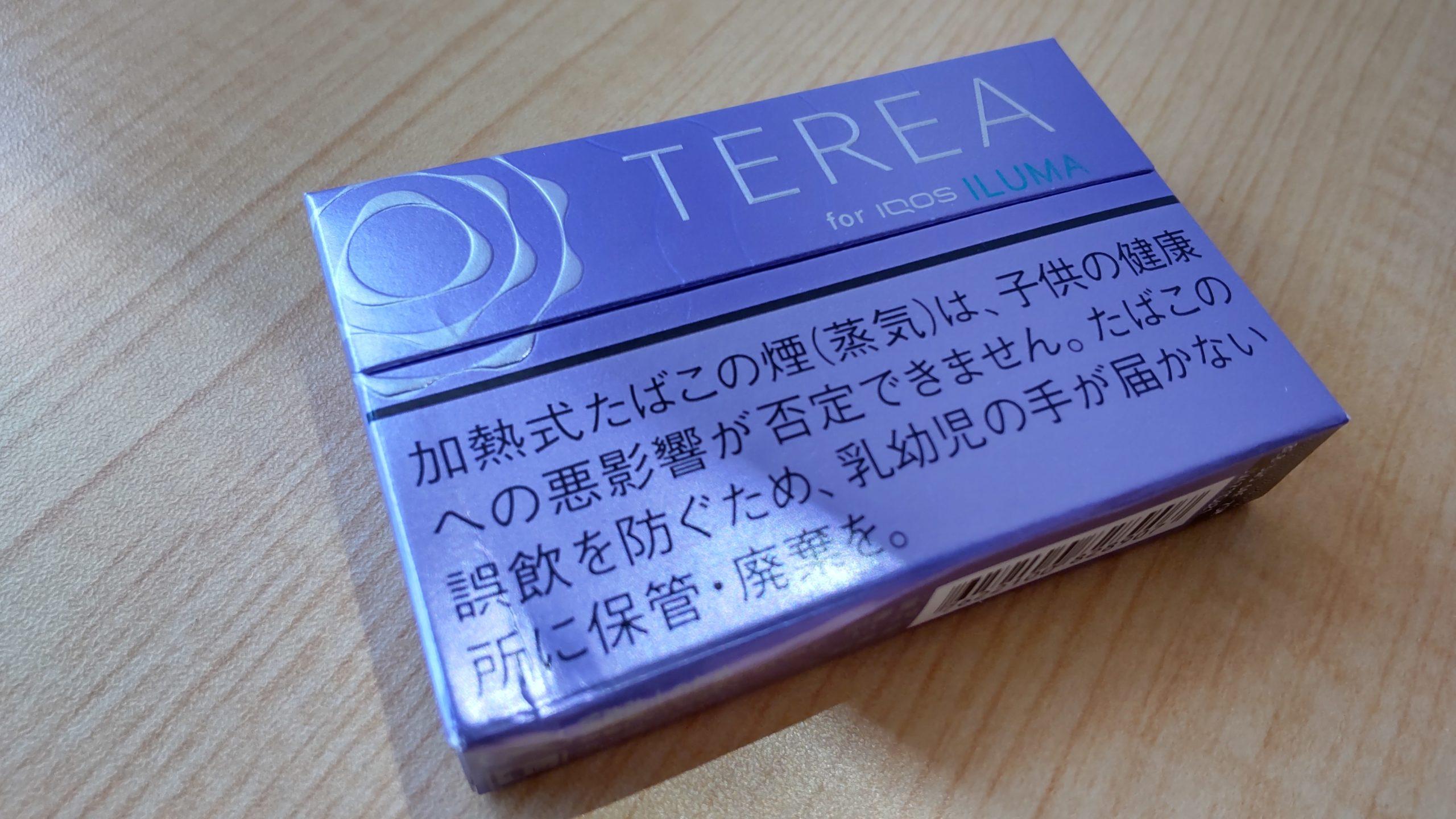 アイコスイルマのテリア「パープル メンソール味味」