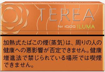 アイコスイルマのテリアスティック「トロピカルメンソール味