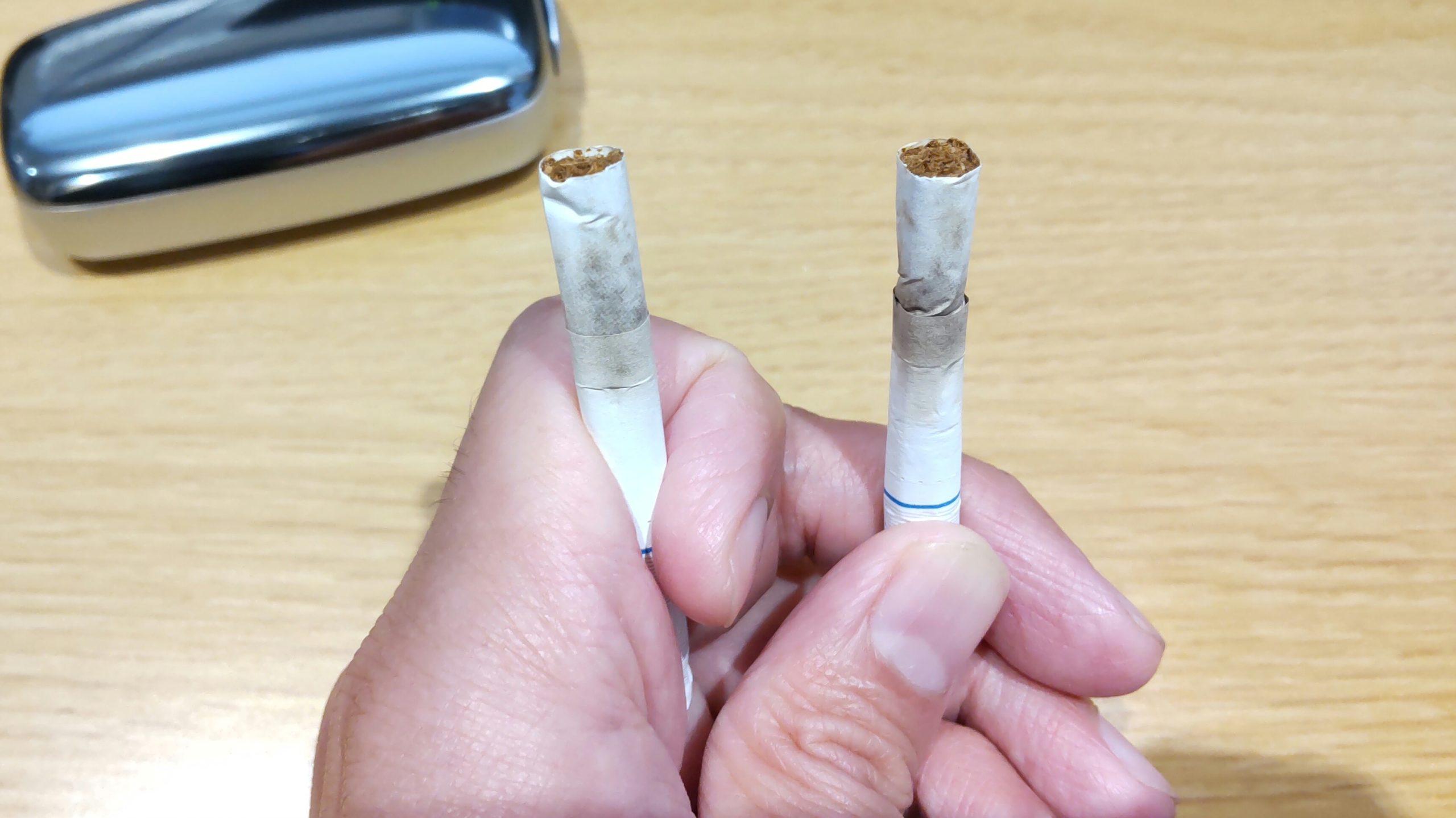 プルームXで二度吸い